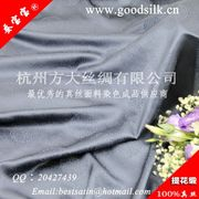 silk charmeuse fabric 30mm